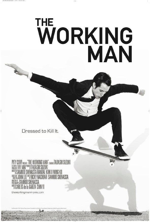 The Working Man Poster #1