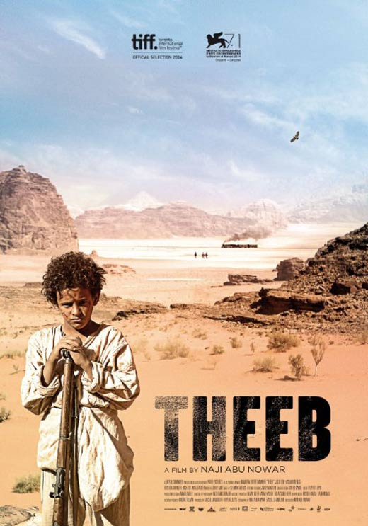 Theeb Poster #1