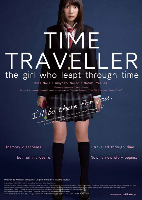 Time Traveller Poster #1
