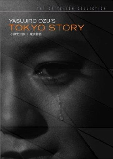 Tokyo Story Poster #1