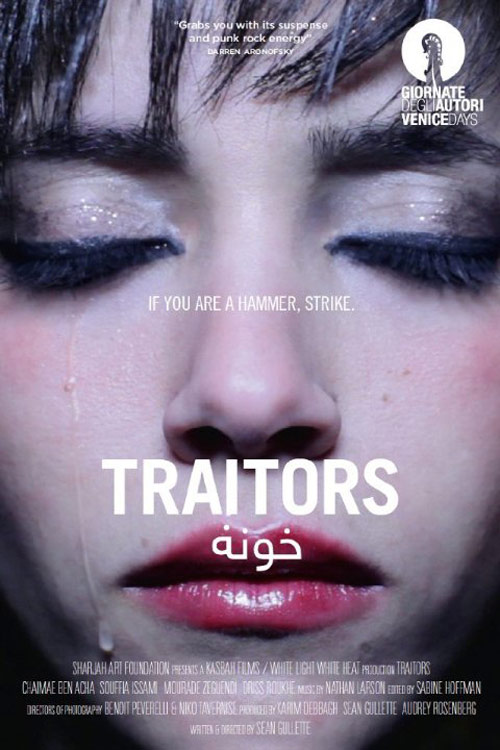 Traitors Poster #1
