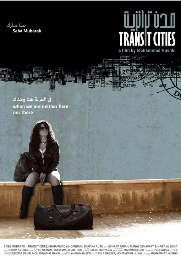 Transit Cities Poster #1