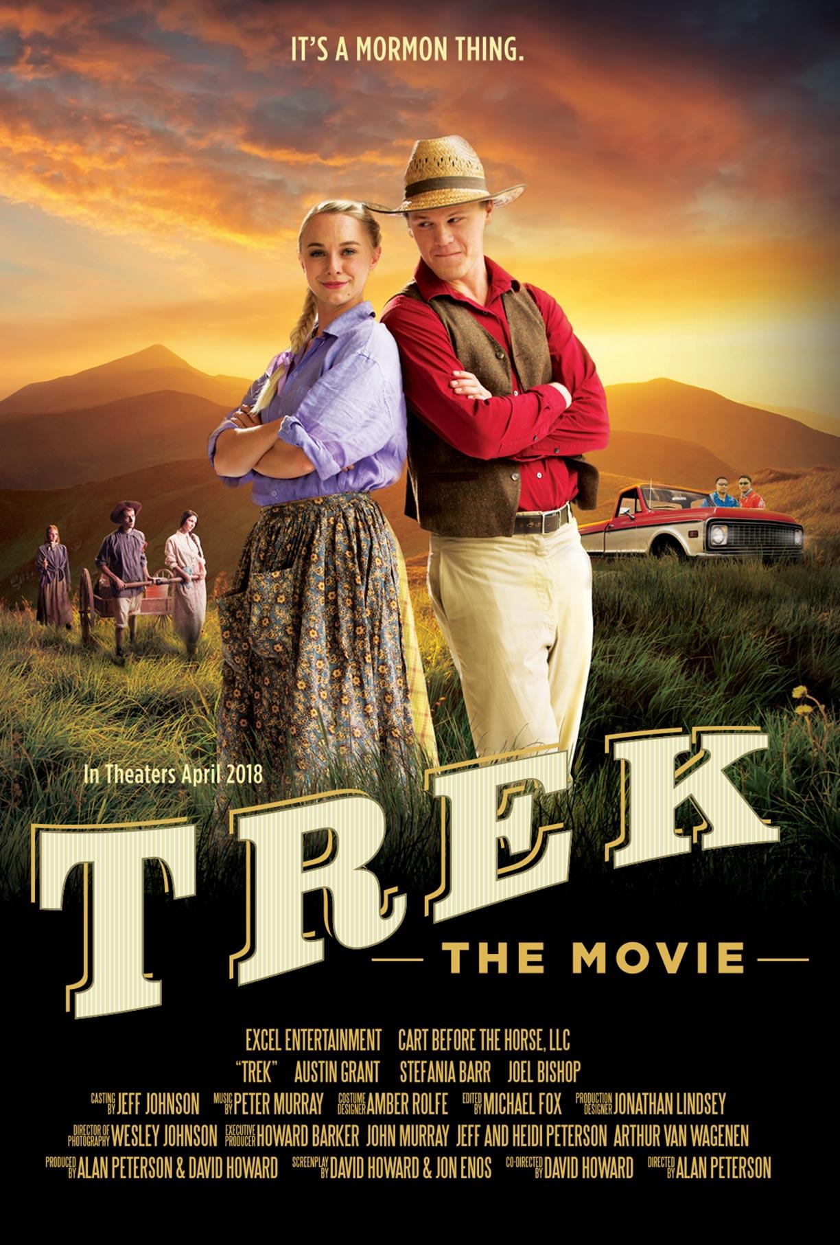 Trek: The Movie Poster #1