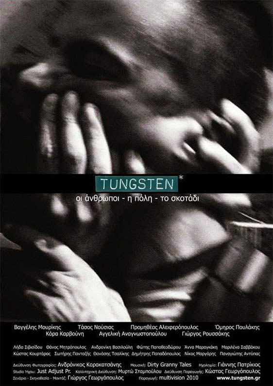 Tungsten Poster #1