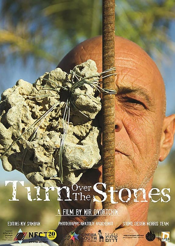 Turn Over the Stones Poster #1