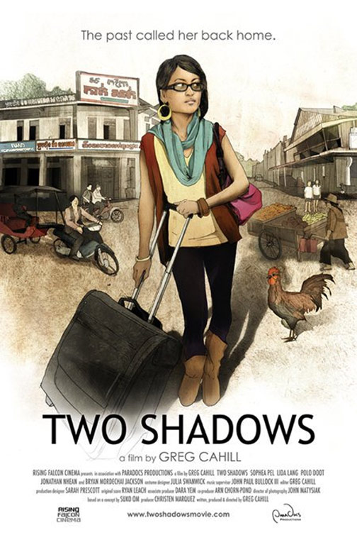 Two Shadows Poster #1