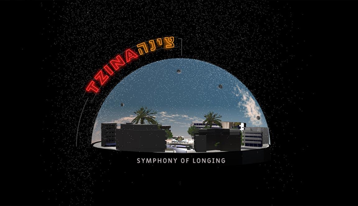 Tzina: Symphony of Longing Poster #1