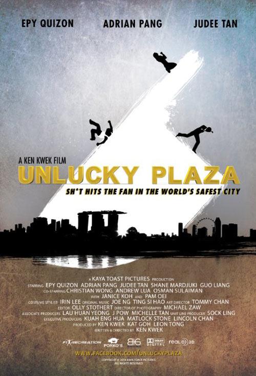 Unlucky Plaza Poster #1