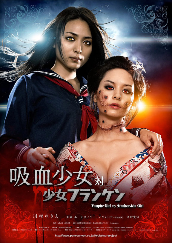 Vampire Girl vs. Frankenstein Girl Poster #2