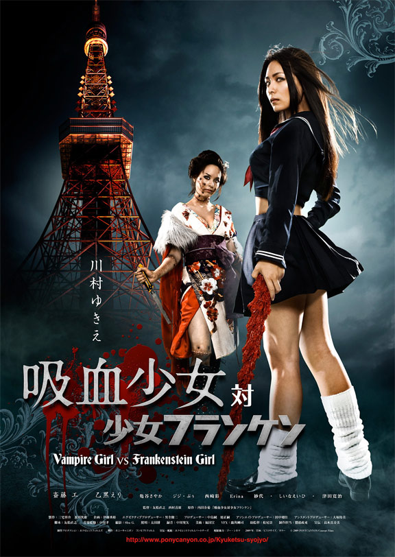 Vampire Girl vs. Frankenstein Girl Poster #3