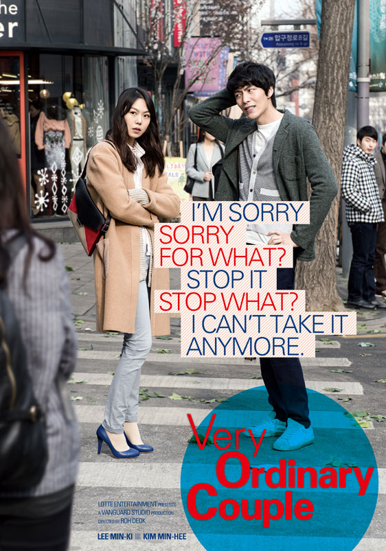 Very Ordinary Couple Poster #1