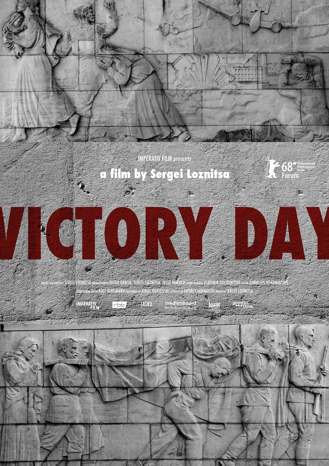 Victory Day Poster #1
