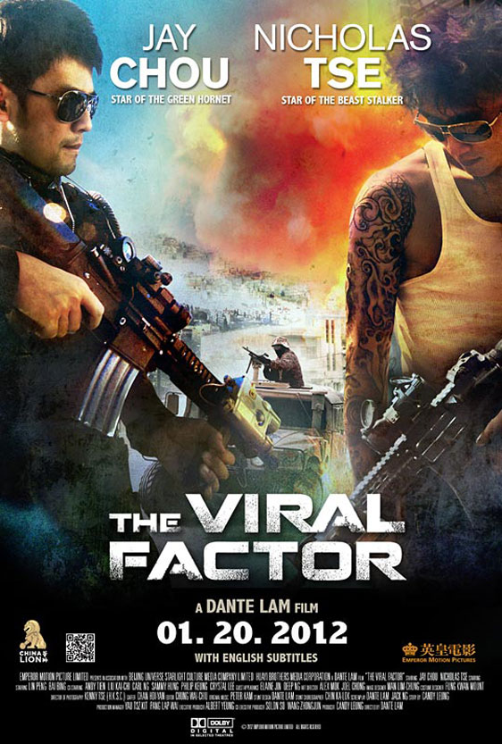 The Viral Factor Poster #1