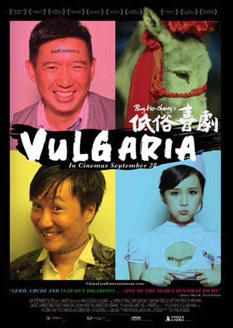 Vulgaria Poster #1