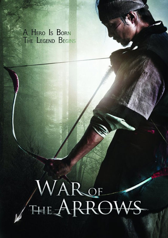 War of the Arrows (Choi-jong-byeong-gi Hwal) Poster #1