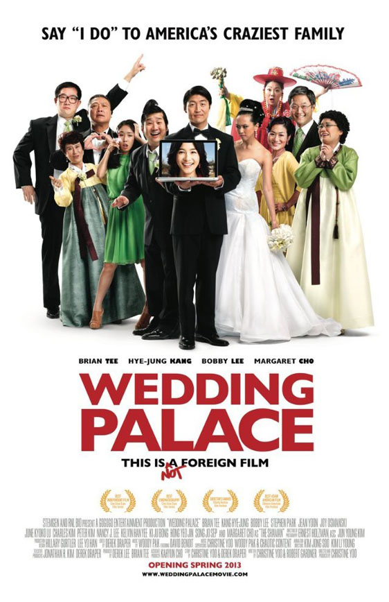 Wedding Palace Poster #1