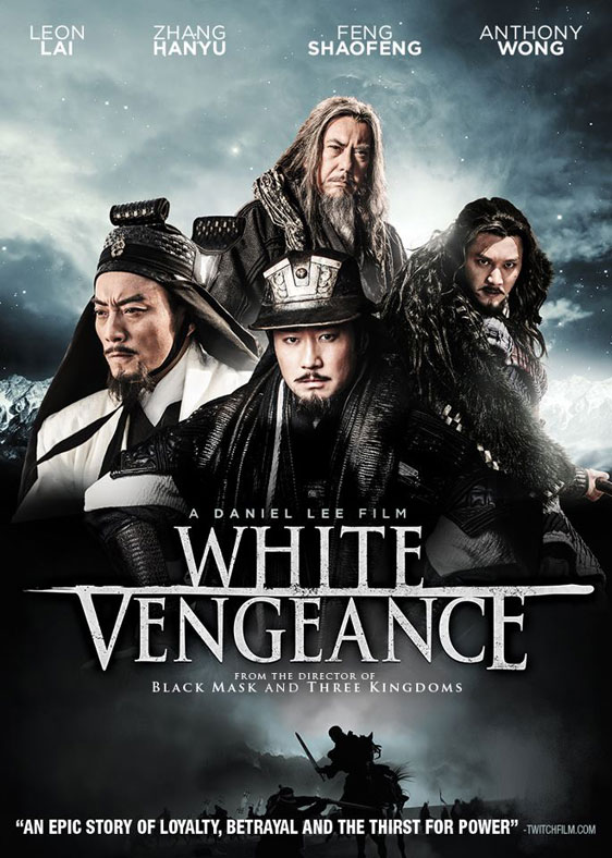 White Vengeance Poster #1