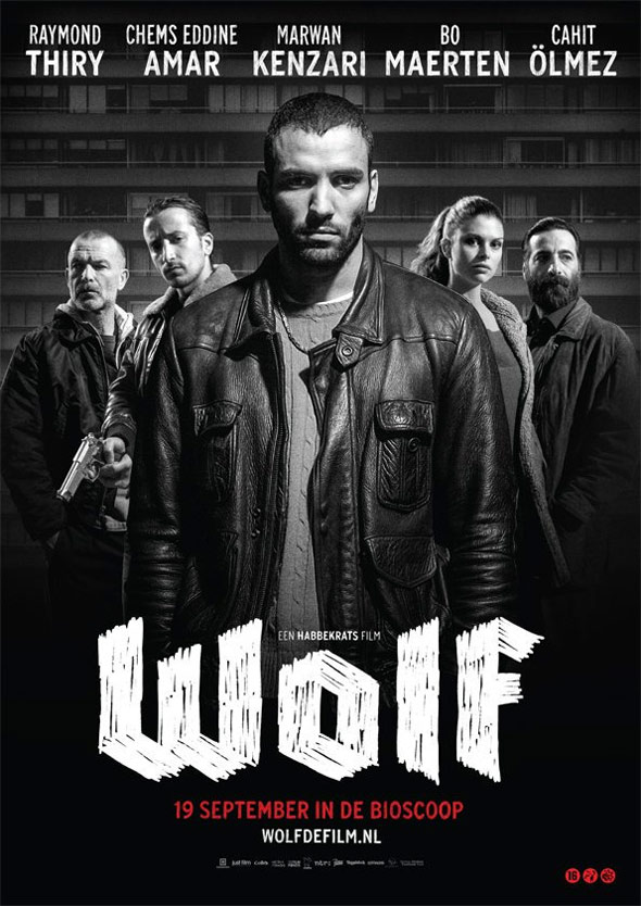 Wolf Poster #1