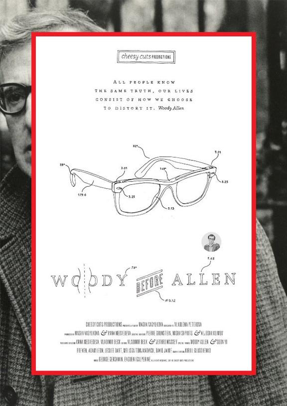 Woody Before Allen Poster #1