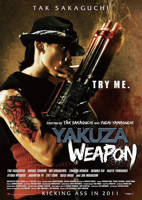 Yakuza Weapon Poster #1