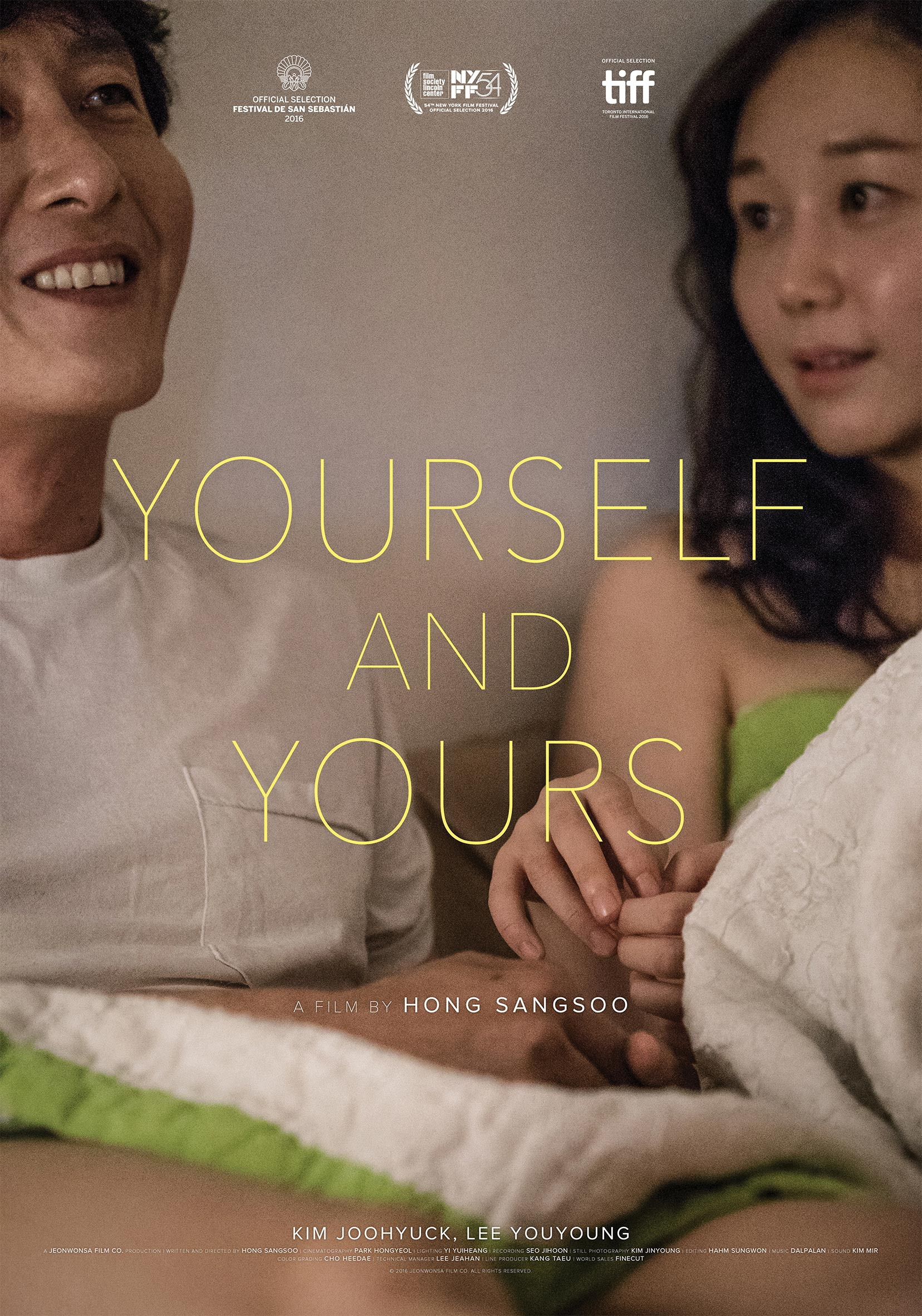 Yourself and Yours Poster #1