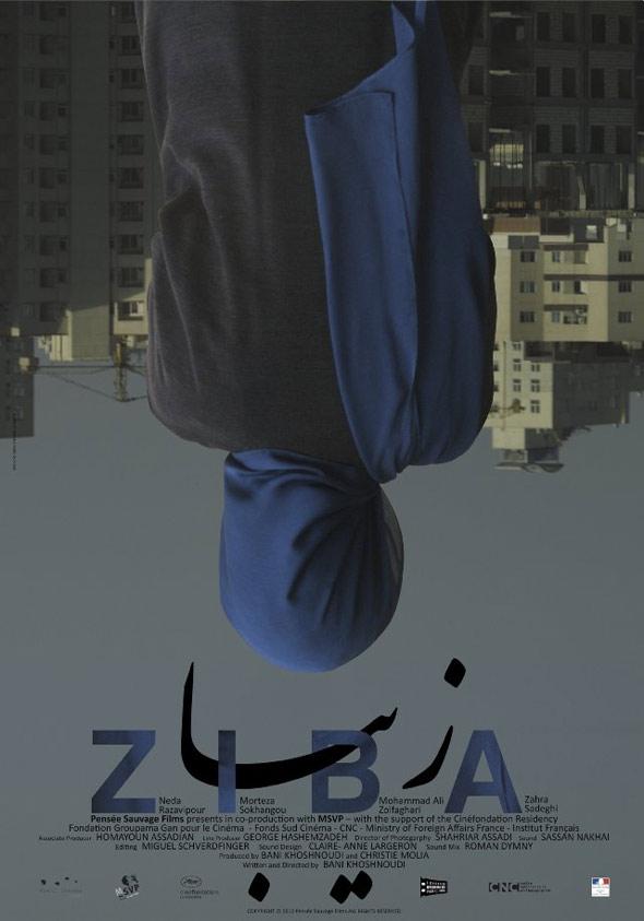 Ziba Poster #1