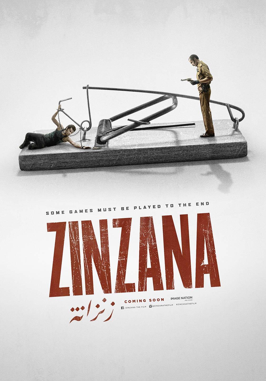Zinzana Poster #1
