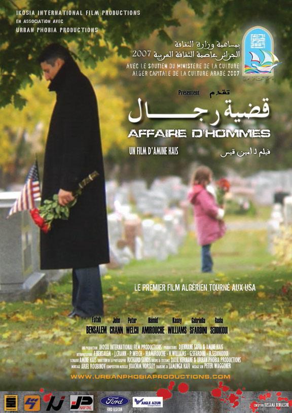 Men's Affair (Affaire d'hommes) Poster #1