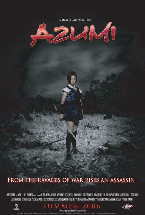 Azumi Poster #1