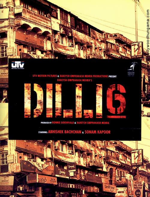 Delhi 6 Poster #2
