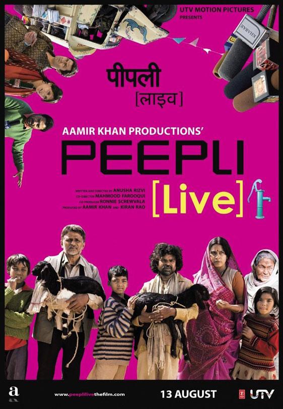 Peepli Live Poster #1