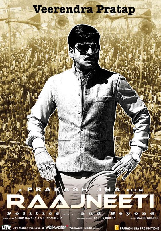 Raajneeti Poster #4
