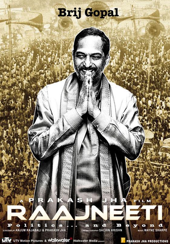 Raajneeti Poster #5