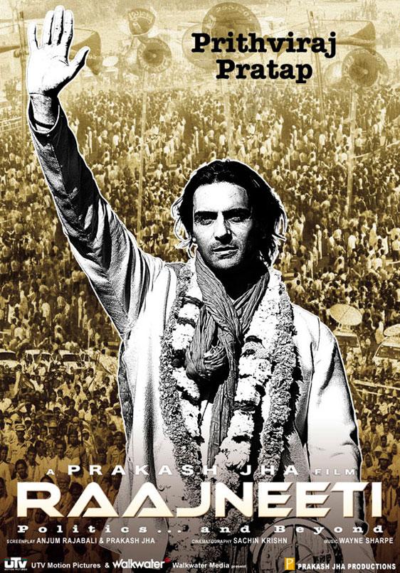Raajneeti Poster #7