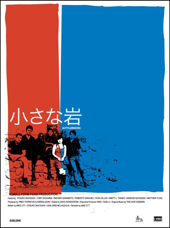 Littlerock Poster #1