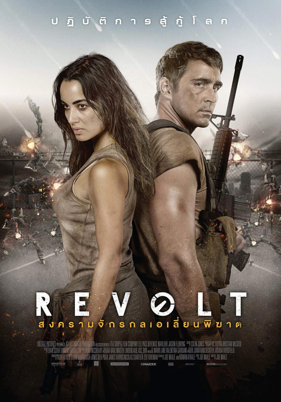 Revolt Poster #2