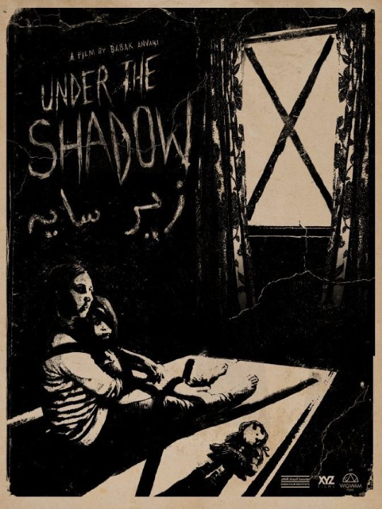 Under the Shadow Poster #1