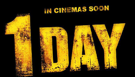 1 Day Poster #1