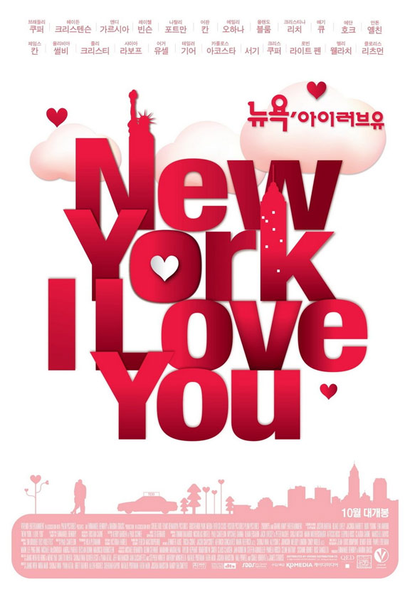 New York, I Love You Poster #3