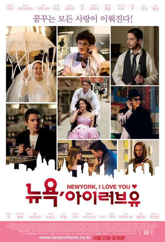 new york i love you movie trailer