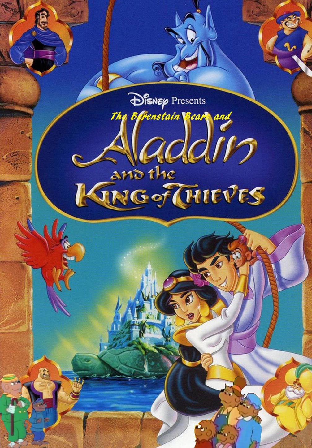Aladdin and the King of Thieves Poster #1