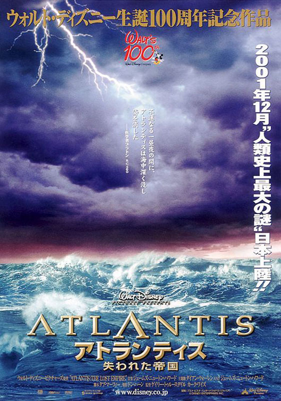 Atlantis: The Lost Empire Poster #7