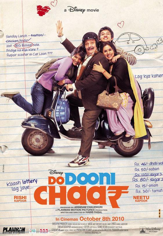 Do Dooni Chaar Poster #1