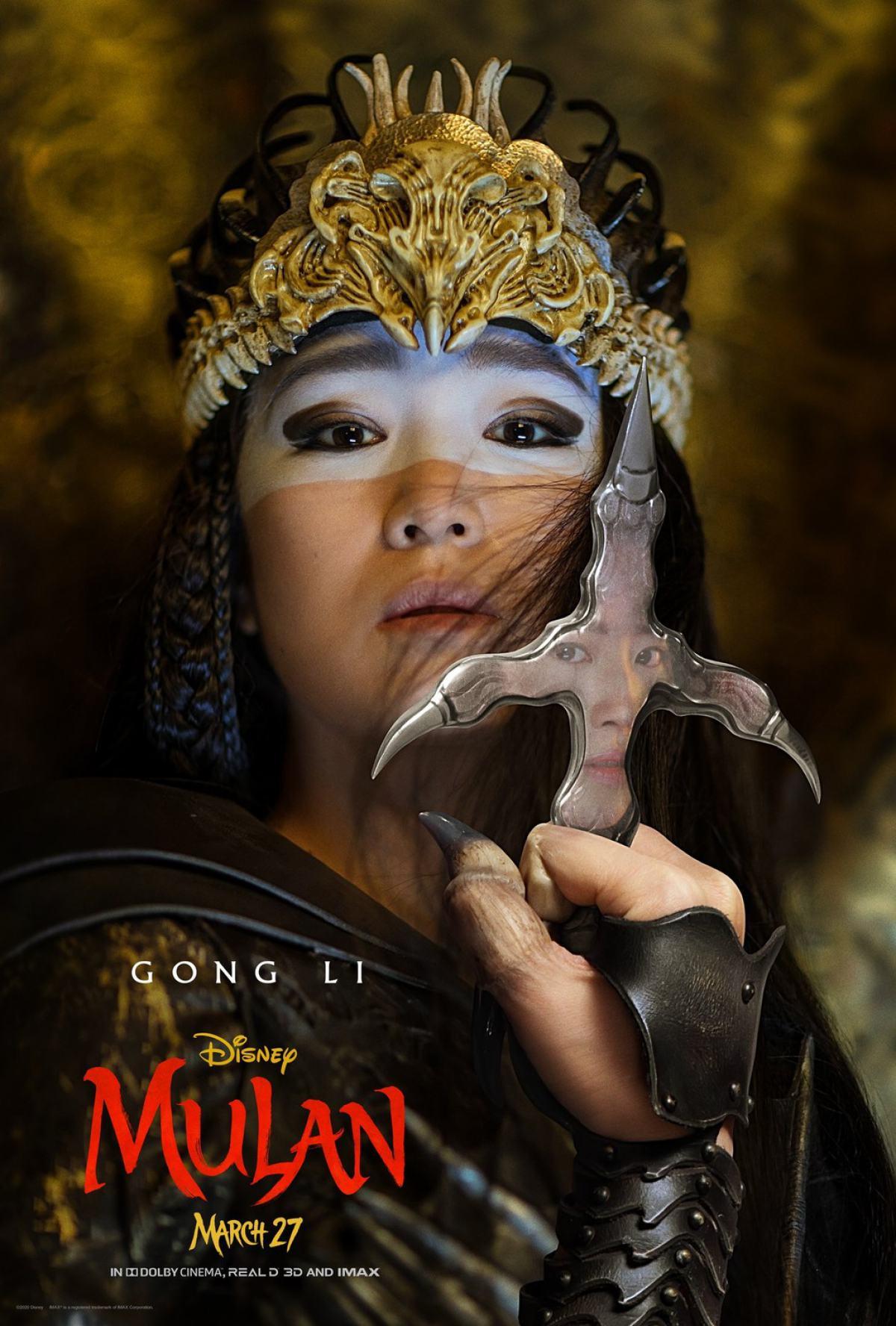 Mulan Poster #4