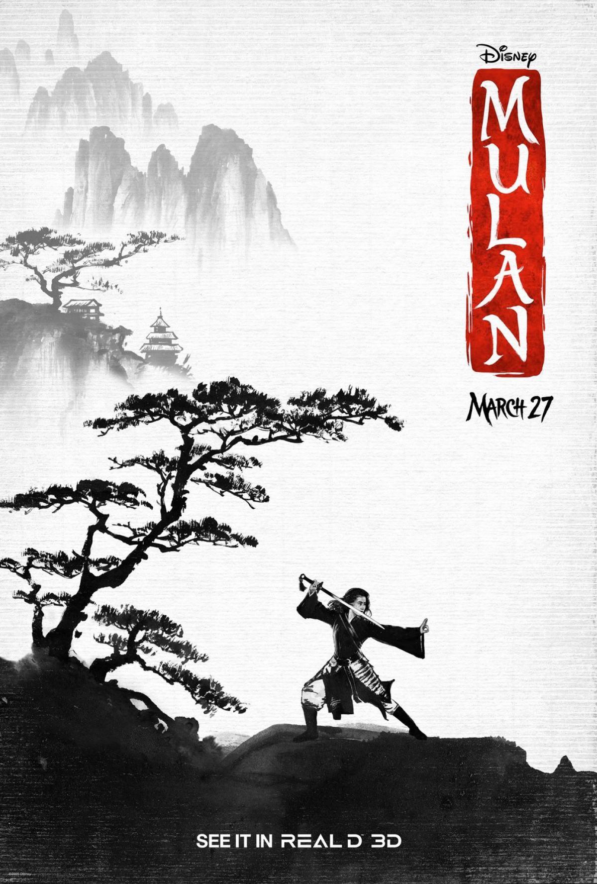 Mulan Poster #8