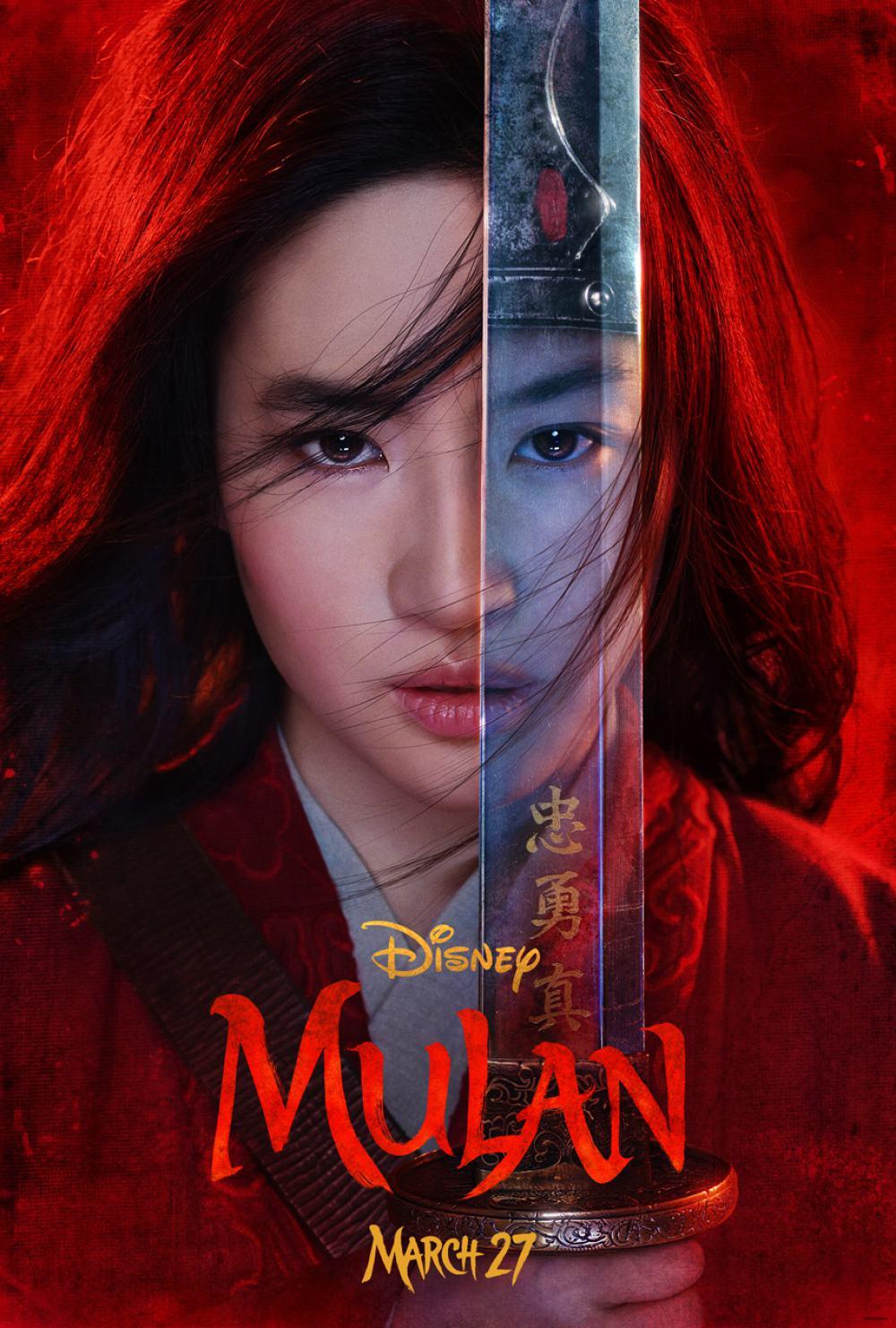 Mulan Poster #1