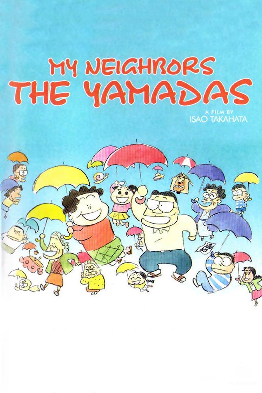 My Neighbors the Yamadas Poster #1