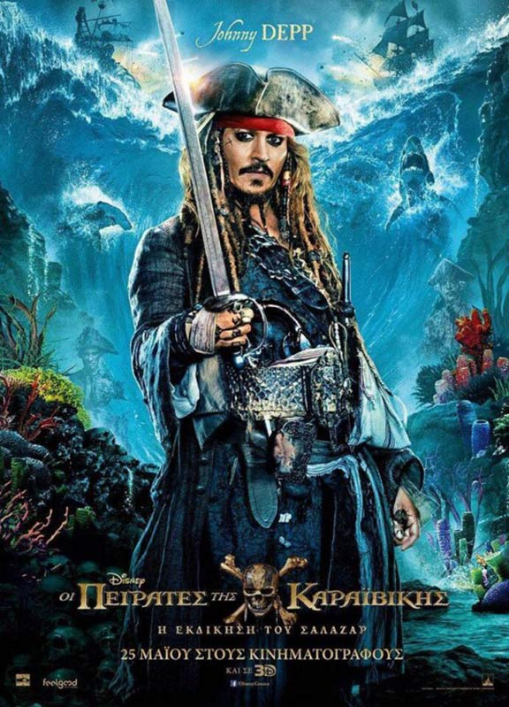 Pirates of the Caribbean: Dead Men Tell No Tales Poster #11