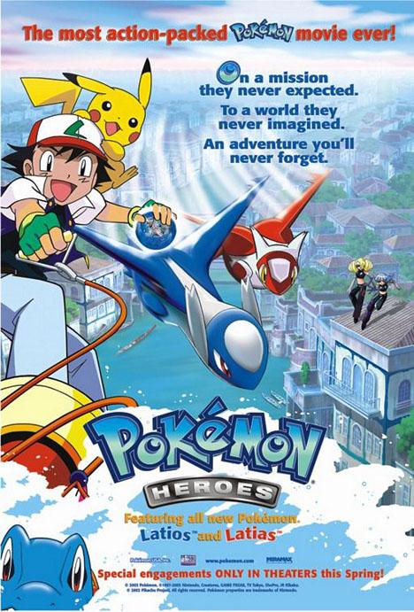 Pokémon Heroes Poster #1