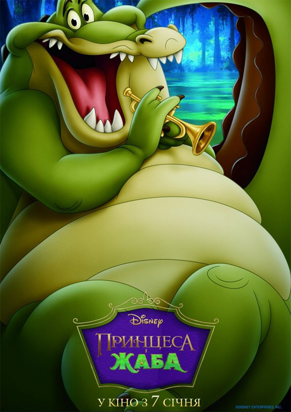 The Princess and the Frog Poster #17